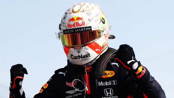 VERSTAPPEN WINS 70TH ANNIVERSARY GRAND PRIX WITH STRATEGIC MASTERCLASS