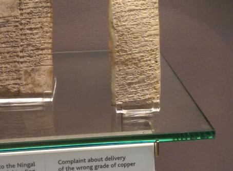 Sumero Babylonians Invent Customer Service
