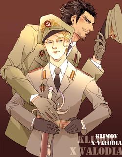 Valodya & Klimov