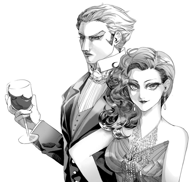 羅氏新婚夫婦