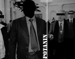 potanin copy