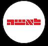 לוגו ש לאישה