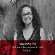 מהנדסת תוכנה. בשנים האחרונות בתפקיד ניהול צוותי פיתוח תוכנה באמדוקס, בחטיבת מחקר ופיתוח.