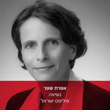 ניהול עסקי בהייטק-טכנולוגיה-רפואי.  ניהול פעילות פיתוח וייצור של חברה גלובלית בישראל.