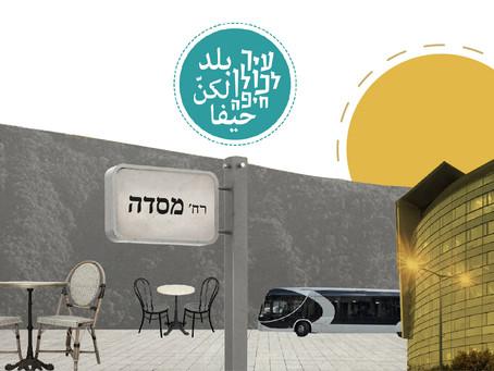 #שיוויון_מגדרי_בחיפה - עיר לכולן