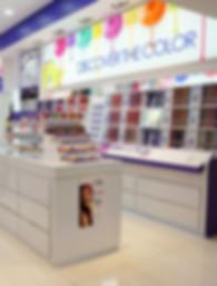 Diseño de tiendas y locales comerciales