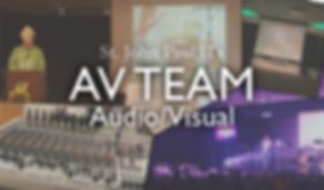 AV Team JP2.png