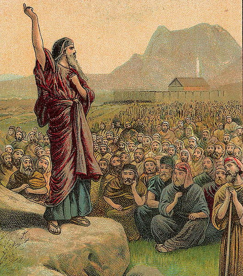 3,000-Year-Old Book Review: Deuteronomy