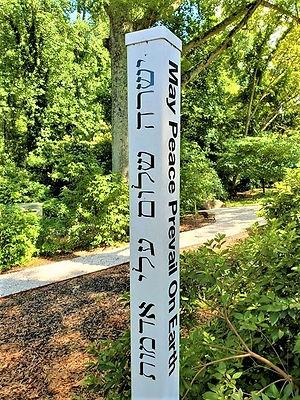 peace pole.jpg