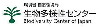 BiodiversityCenterofJapan_logo.jpg
