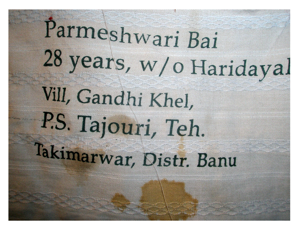 list of abducted women detail