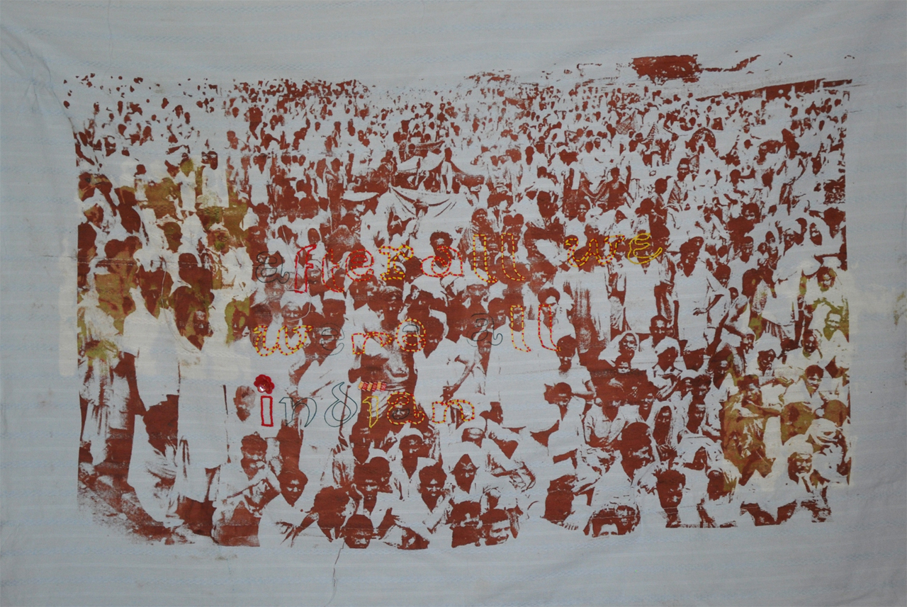 banners of partition 1