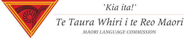 Maori Language Commission.png