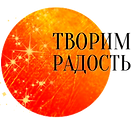 РаДОсть.png
