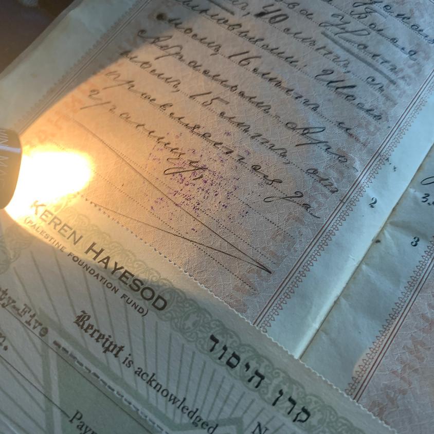 Shining a Light on Jewish Genealogy