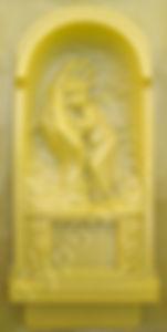 Форма для детского памятника 45