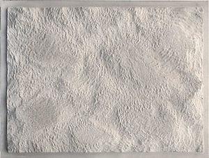 Фасадный камень сколотый