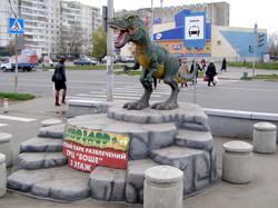 Скульптура Динозавр на горке изготовлена по заказу для ТЦ Боше (композитный материал)