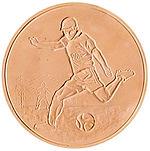 Тротуарная плитка Олимпиада 2