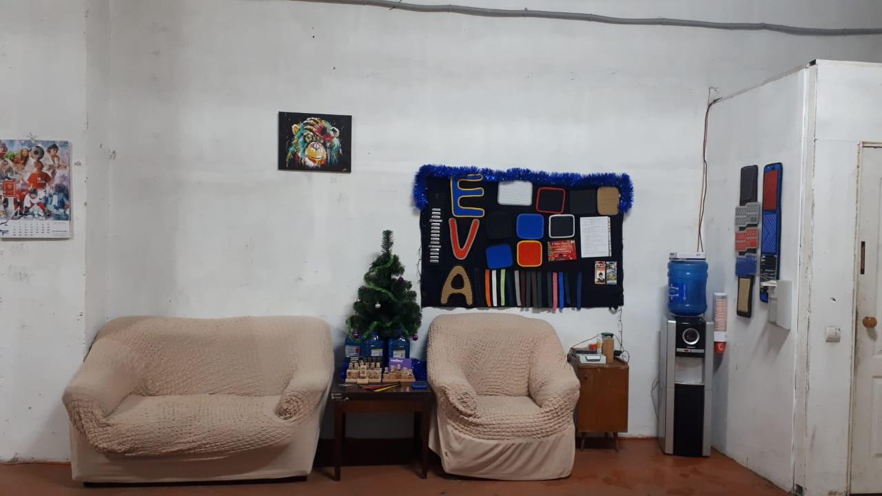 EVA OREL - производство ЭВА ковриков в Орле 1