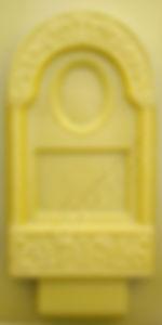 Форма для детского памятника 41