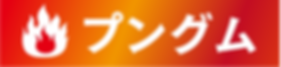 5th_サイト用-04.png