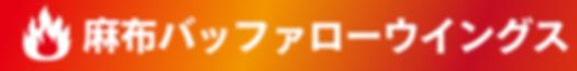 6th_サイト用-21.png