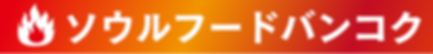 4th_サイト用-21.png