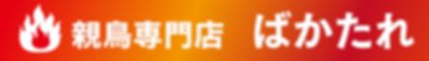 4th_サイト用-23.png