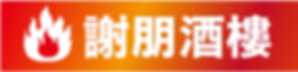 5th_サイト用-28.png
