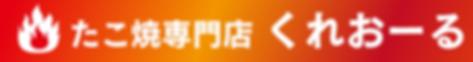 5th_サイト用-22.png