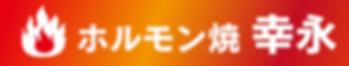5th_サイト用-20.png
