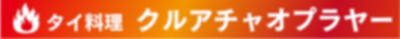 5th_サイト用-21.png