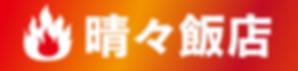 4th_サイト用-04.png