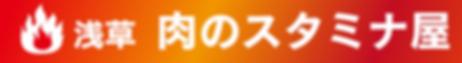6th_サイト用-23.png