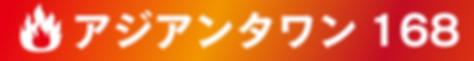6th_サイト用-22.png