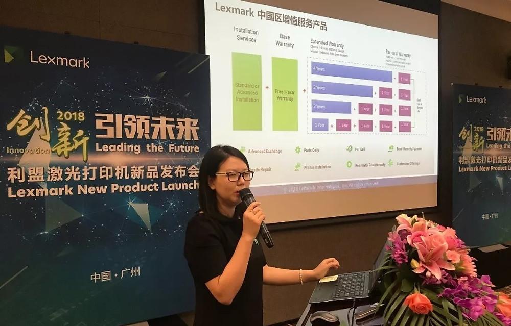 利盟大中華區服務拓展經理楊陽