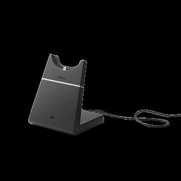 充電座 (Evolve 65適用)