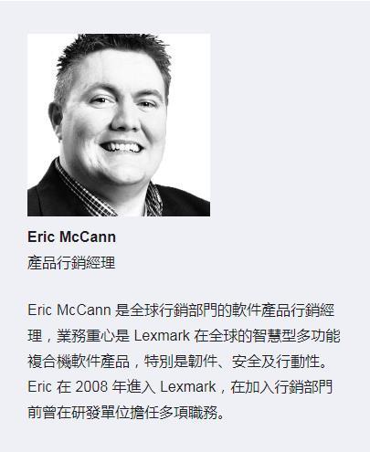 Eric McCann - Lexmark Product Marketing Manager