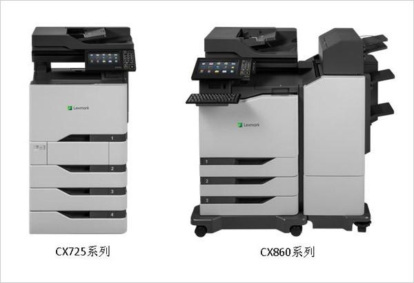 Lexmark CX860系列、CX725系列