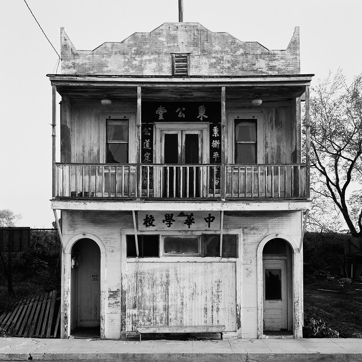 Isleton Building, 1967