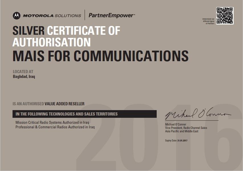Silver Certificate - Motorola