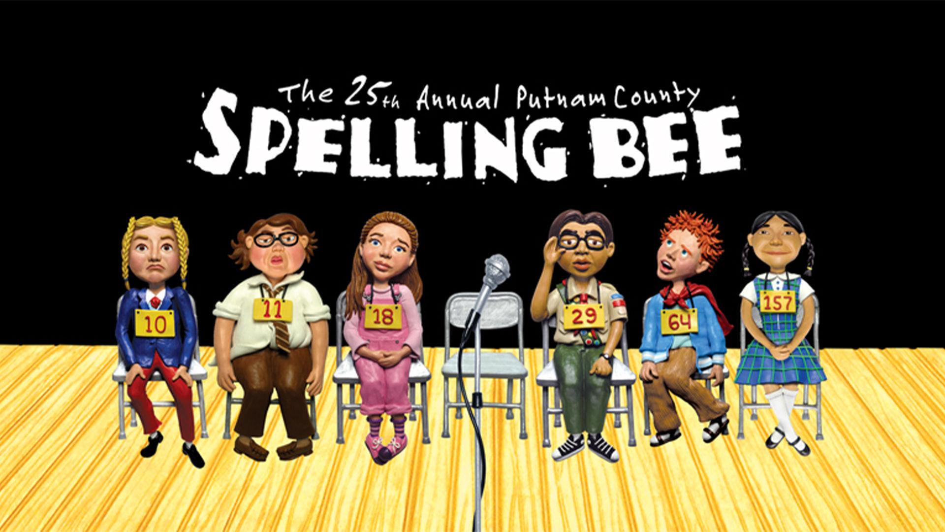 spellin bee cover.jpg