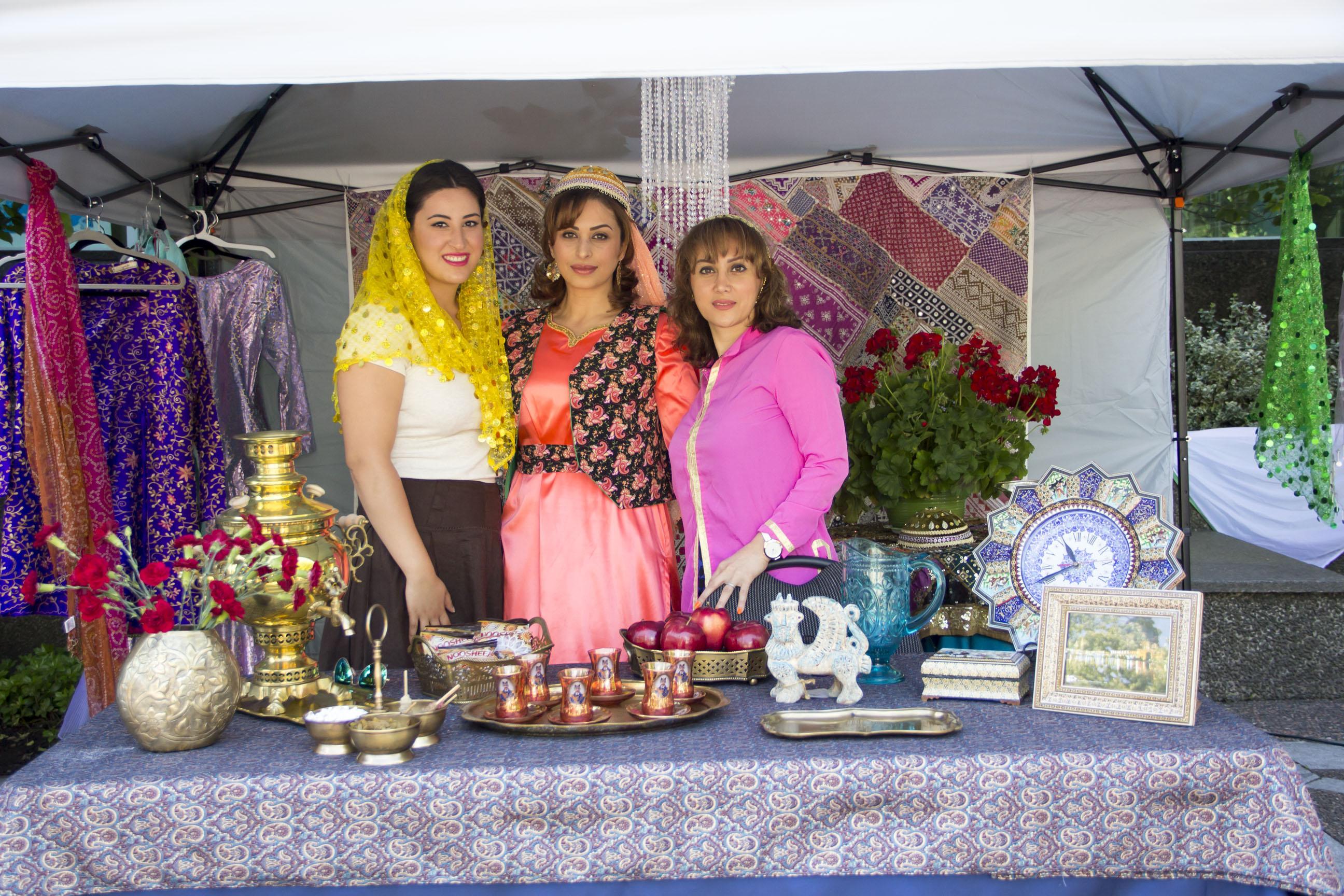 Nahal, Maryam, Fahimeh