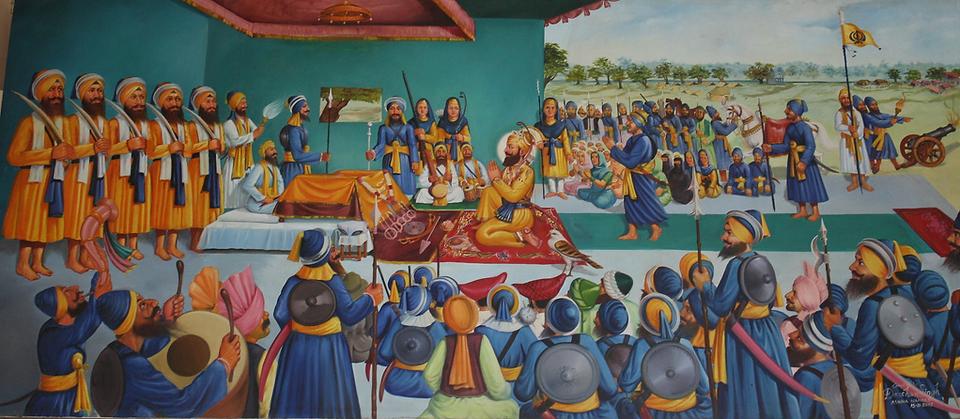 Sri Guru Granth