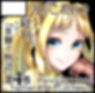 20191026関西57cutc.png