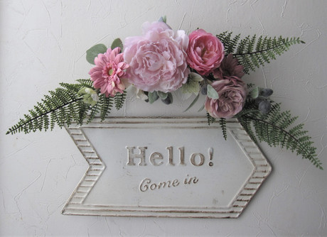 ~Hello~ Come  in