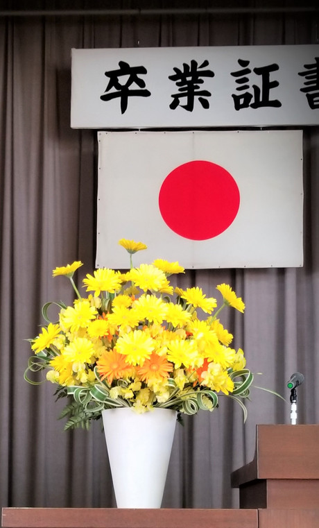 祝 小学校の卒業式