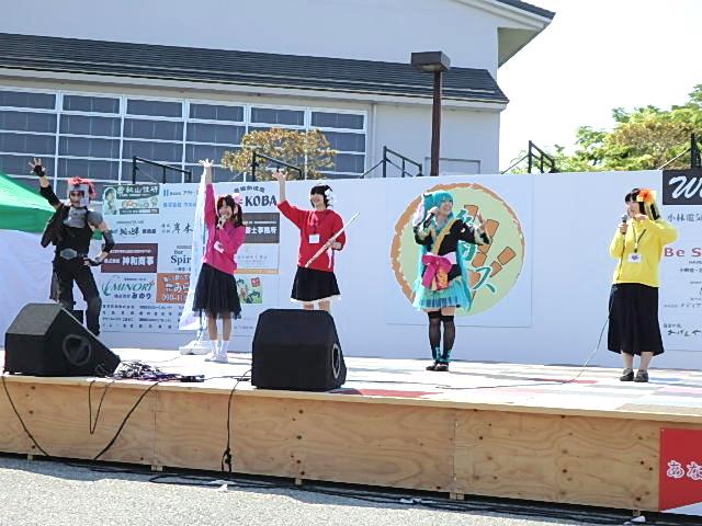 播州フェスティバル2016