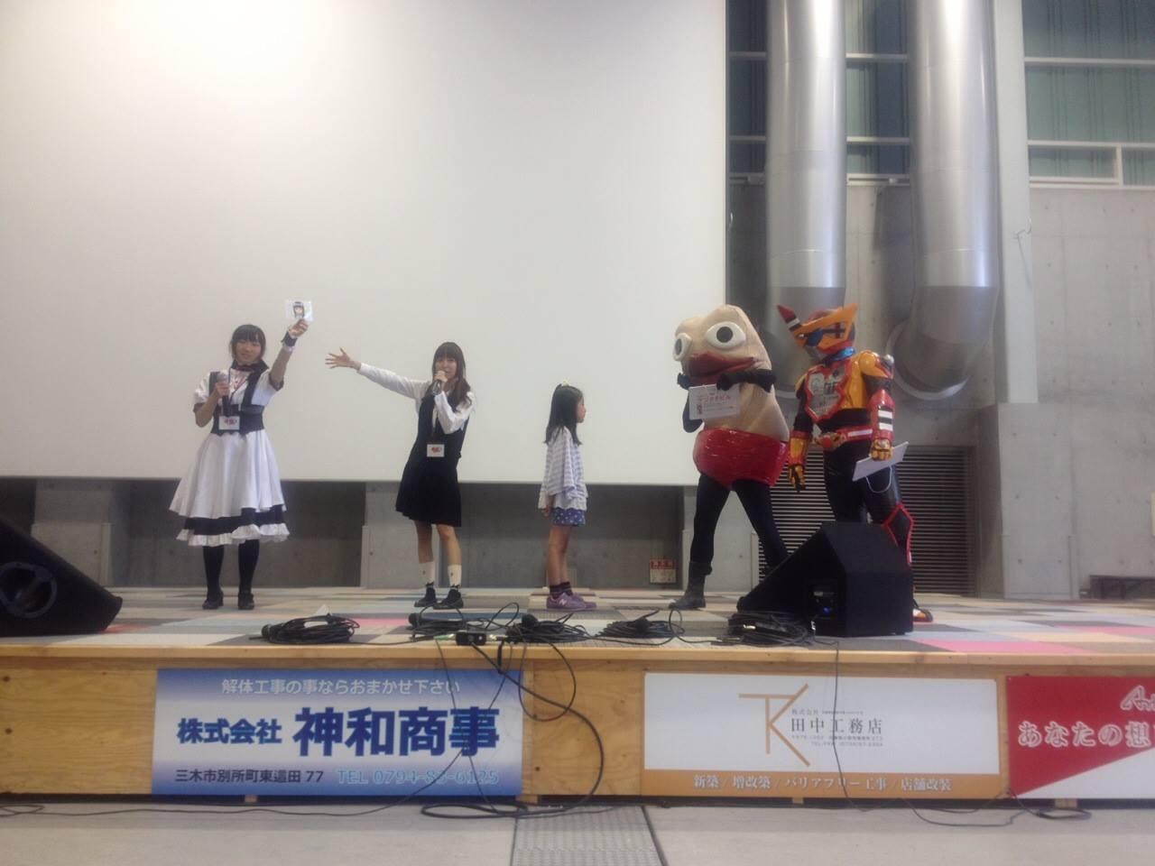 播州フェスティバルVol.4 1日目ステージ